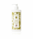 EMINENCE ORGANICS Cinnamon Paprika Body Lotion (Hot!)